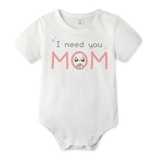 【baby童衣】任選 獨家趣味文字印花 純棉短袖包屁衣-白底 61194(I need you mom)