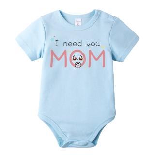【baby童衣】任選 獨家趣味文字印花 純棉短袖包屁衣-藍底 61196(I need you mom)