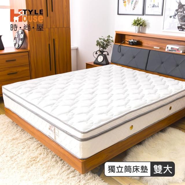 【時尚屋】濱崎日式三段平四線6尺加大雙人床墊 BD7-04-6(台灣製 免組裝 免運費)