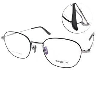 【Go-Getter 眼鏡】韓系人氣百搭款(黑-銀#GO3025 C03)