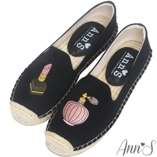 【Ann'S】口紅香水手繪刺繡草編鞋(黑)
