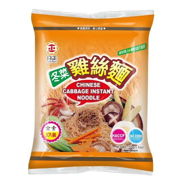 【日正食品】冬菜雞絲麵(150g)