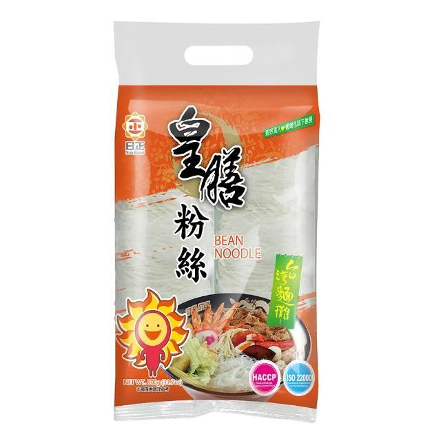 【日正食品】皇膳冬粉(900g)