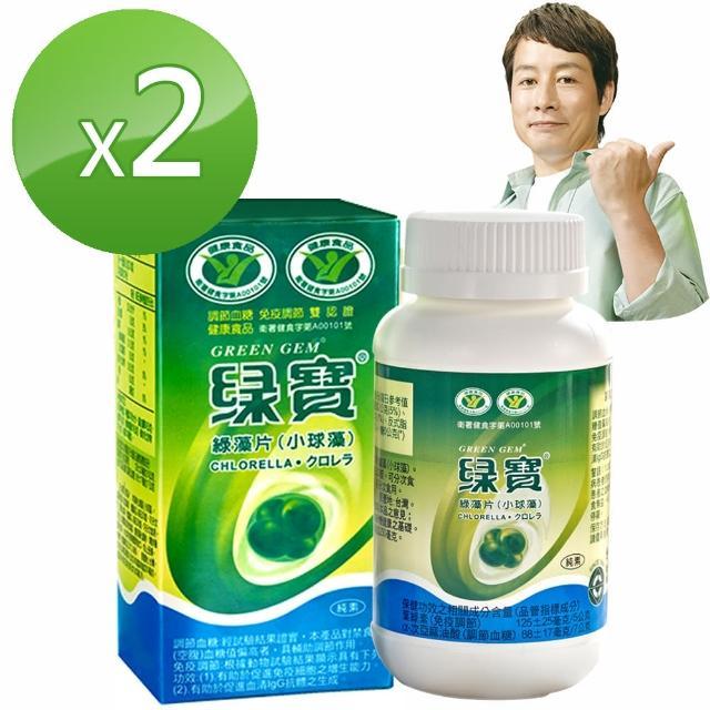 【綠寶】雙認證綠藻片2瓶20粒入門組(360錠/瓶)