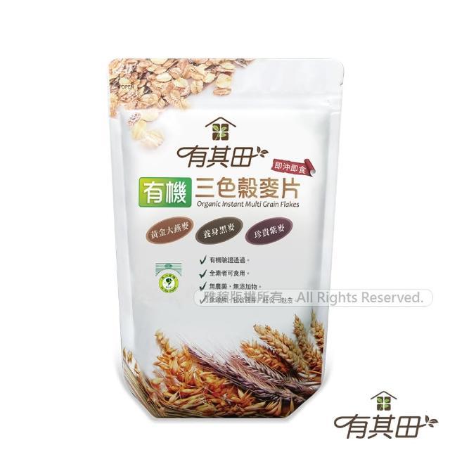 【有其田】有機三色穀麥片(500g/包)