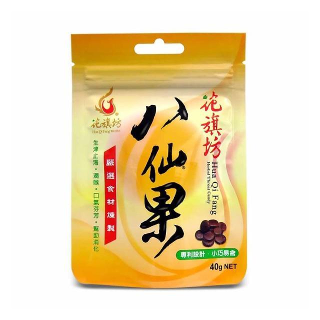 【花旗坊】八仙果40g包