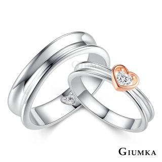 【GIUMKA】925純銀戒指尾戒 唯一真愛純銀戒 情侶對戒 單個價格 MRS07096