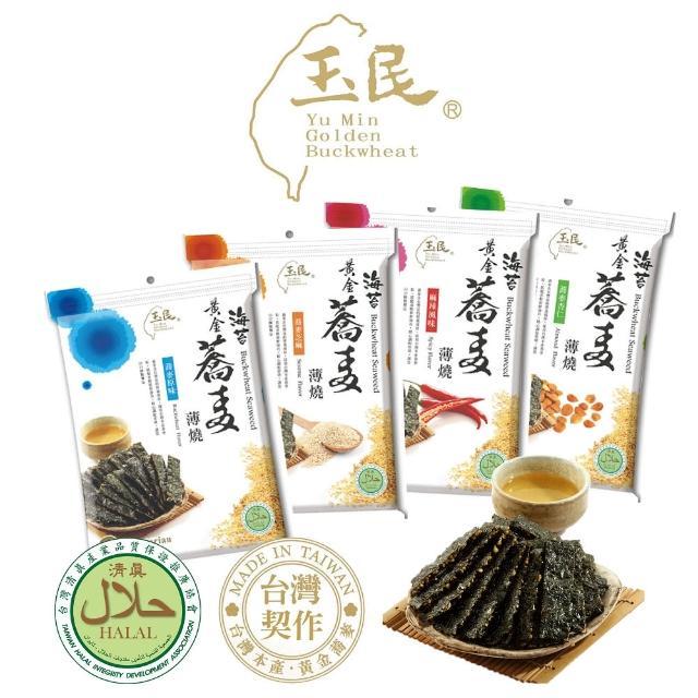 【玉民】黃金蕎麥海苔薄燒 40g(口味任選)