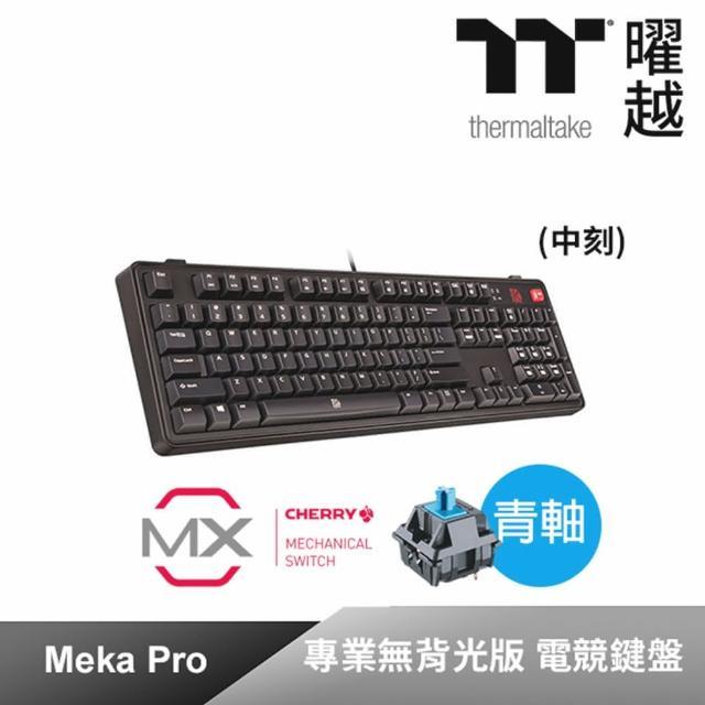 【Tt eSPORTS】拓荒者 MEKA PRO LITE專業無背光版青軸機械鍵盤(KB-MGP-BLBNTC-01)