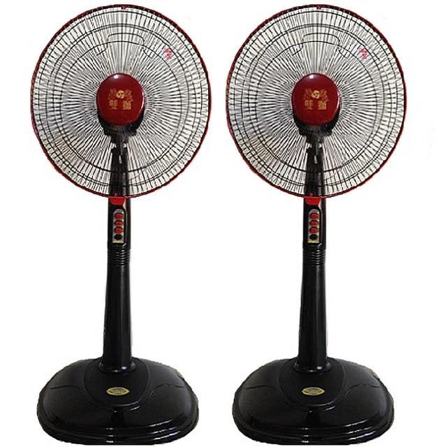 兩入組- 雙獅14吋電風扇