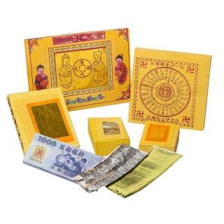 【金發財金紙-祖先金系列】小年節傳統簡單祖先金(含冥國台幣金銀元寶-金紙)