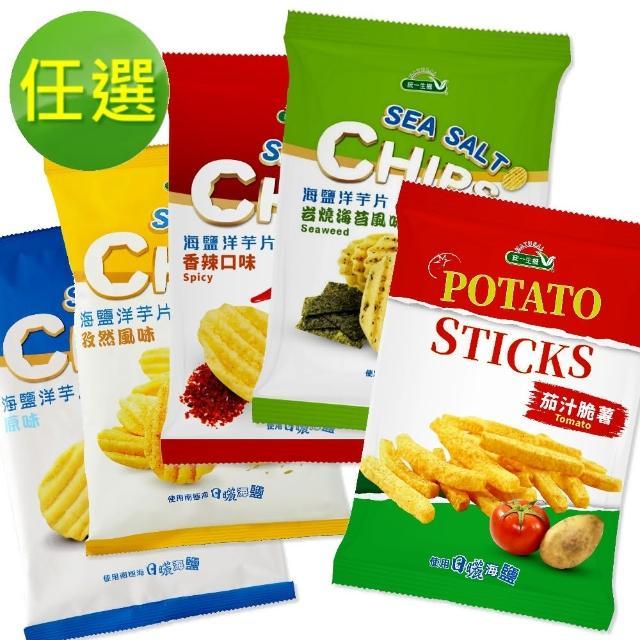 【統一生機】海鹽洋芋片 原味(50g/包)