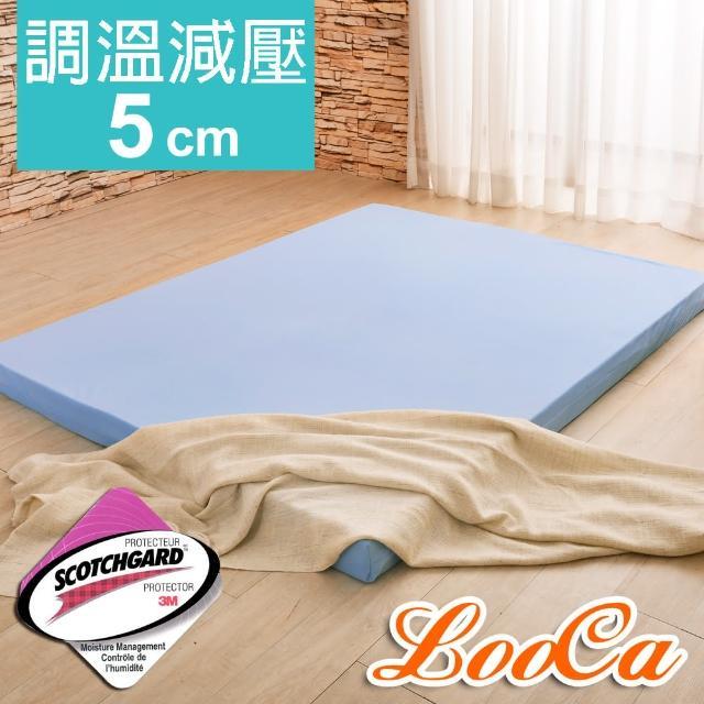 【LooCa】綠能護背5cm減壓床墊-雙人5尺(搭贈吸濕排汗布套)