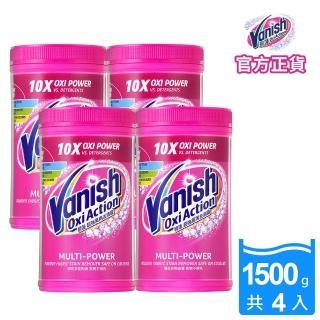 【碧蓮Vanish】超強萬用去漬霸1500gx4