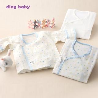 【ding baby】點點純棉反摺袖紗布肚衣3入組-藍/台灣製新生兒嬰兒寶寶用品