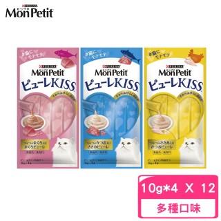 【MonPetit貓倍麗】Puree Kiss小鮮肉泥 10g*4入(十包組)