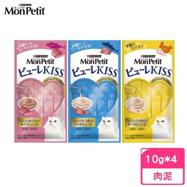 【MonPetit貓倍麗】Puree Kiss小鮮肉泥 10g*4條 單包