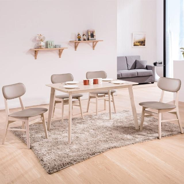 【Bernice】菲德4尺北歐風餐桌椅組(一桌四椅 兩色可選)