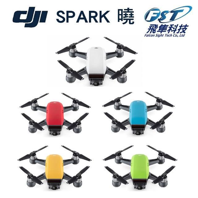 【DJI】SPARK空拍機 全能套裝+基礎飛行課程(飛隼公司貨)