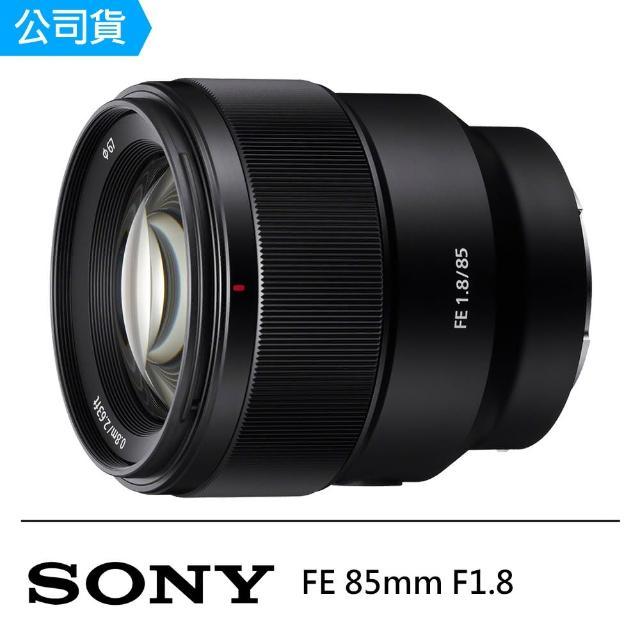 【SONY】FE 85mm F1.8(公司貨)