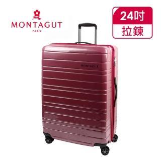 【MONTAGUT夢特嬌】24吋雙層齒防爆拉鍊配55MM飛機輪鏡面行李箱(耐衝擊ABS+美型PC)