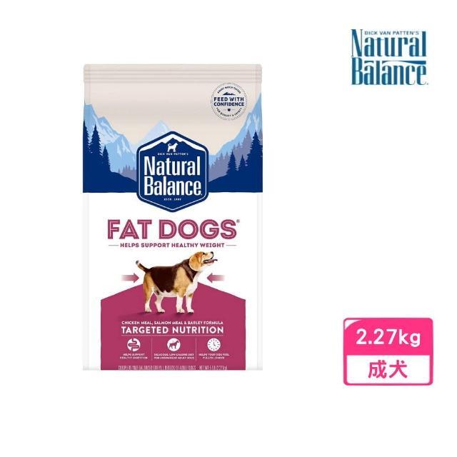 【Natural Balance】成犬減重調理配方 5磅
