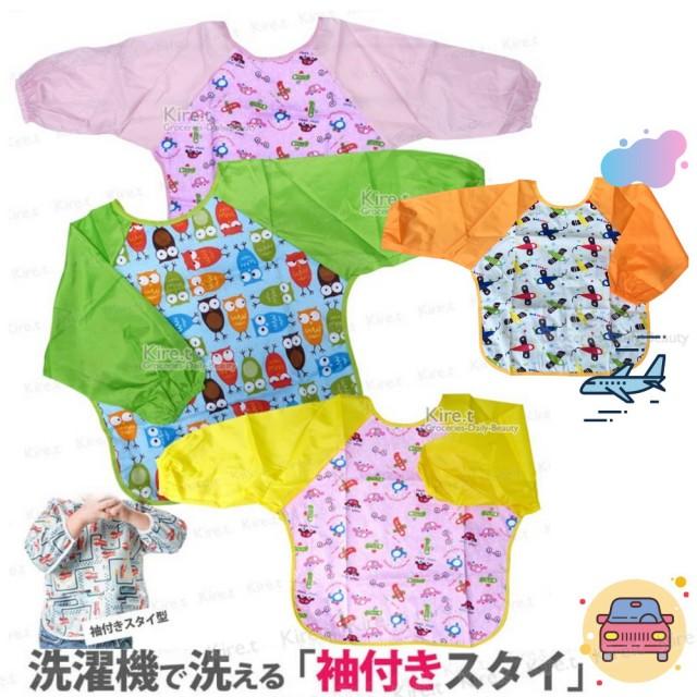 【kiret】寶寶長袖圍兜1入-兒童 防水 吃飯衣 繪圖衣(長袖 圍兜 圍裙 反穿衣 玩沙衣 畫畫衣)
