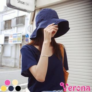 【Verona】日系休閒純色可摺疊棉質防曬遮陽帽漁夫帽