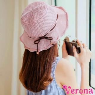 【Verona】絕美純色簍空便攜蝴蝶結遮陽防曬帽漁夫帽