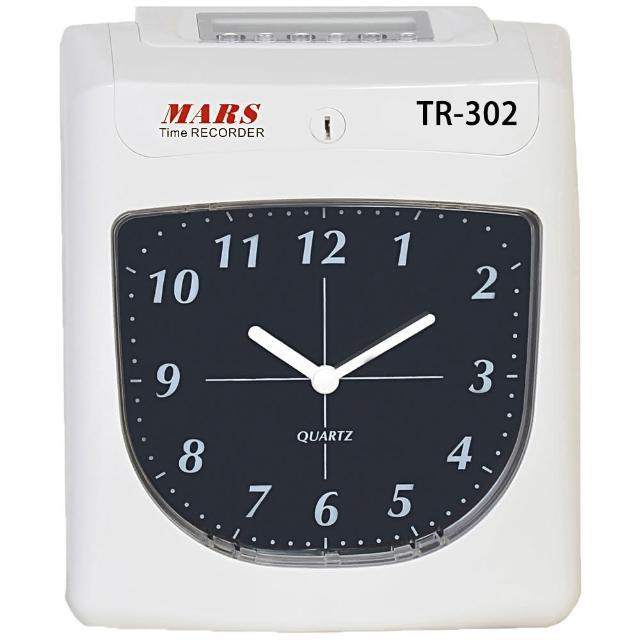 【MARS】TR-302 六欄位微電腦雙色打卡鐘(指針式 升級版)