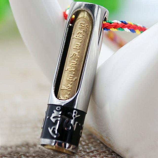 【十相自在】黃財神鈦鋼掛飾