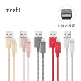 【Moshi】Integra Lightning to USB-A 耐用編織充電/傳輸線