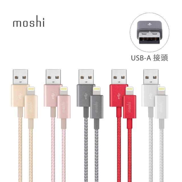 【Moshi】Integra? Lightning to USB-A 耐用編織充電/傳輸線