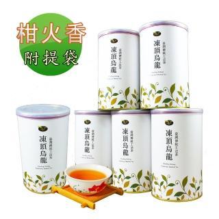 【龍源茶品】傳統滋味凍頂烏龍茶葉6罐組(150g/罐 - 共900g / 附提袋)