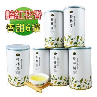 【龍源茶品】杉林溪清香甘醇烏龍茶葉6罐組(150g/罐-共900g / 附提袋)