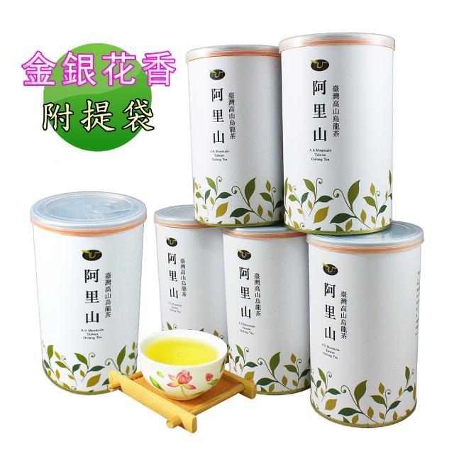 【龍源茶品】阿里山花香韻美烏龍茶葉6罐組(150g/罐-共900g / 附提袋)