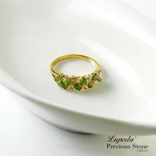 【大東山珠寶】翠綠滿園晶鑽碧玉戒指(碧玉)