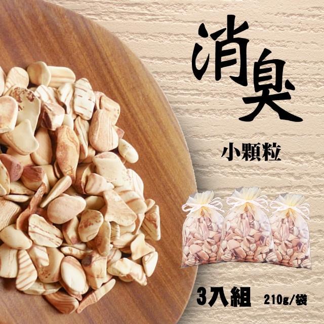 【益康珪藻土】日本北海道硅藻天珠(小顆粒 3入組)