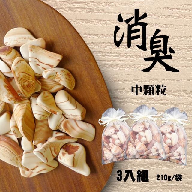 【益康珪藻土】日本北海道硅藻天珠(中顆粒 3入組)