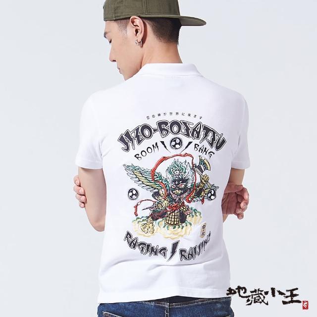 【BLUEWAY-地藏小王】雞年限定雷公地藏短袖POLO衫