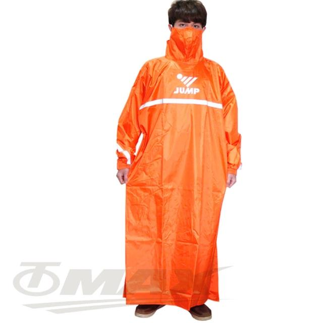 【JUMP】反穿式風雨衣-橘色+通用鞋套(12H)