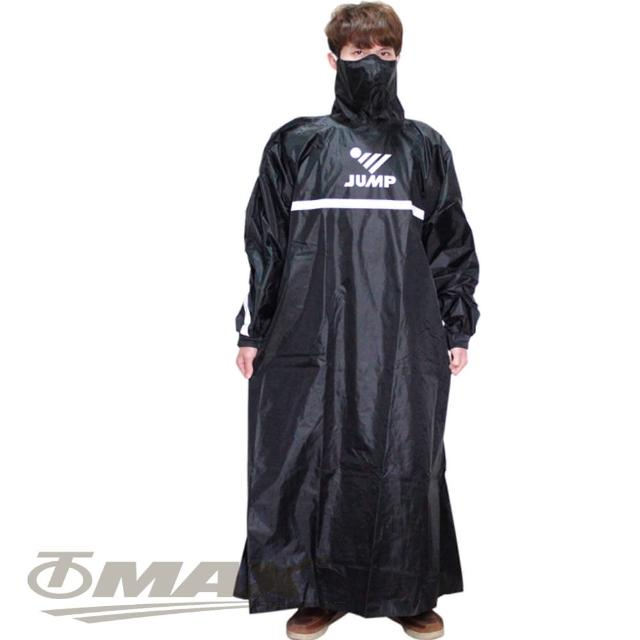 【JUMP】反穿式風雨衣-黑色+通用鞋套(12H)