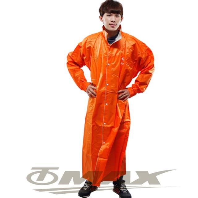 【JUMP】新二代前開素色雨衣+通用鞋套黑色-橘色