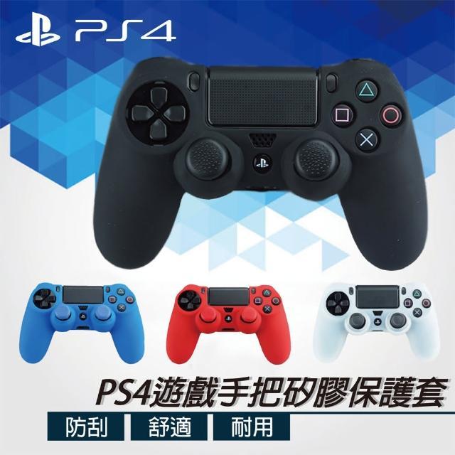 PS4 遊戲手把防滑矽膠保護套(白-2入組)