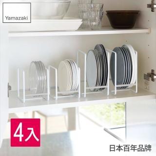 【YAMAZAKI】Plate-日系框型盤架Sx2+Lx2(共4入)