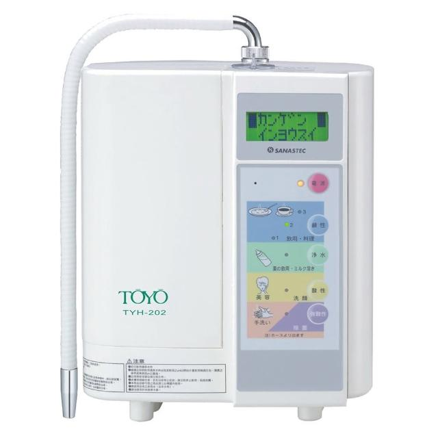 【TOYO】電解離子水生成器(TYH-202)
