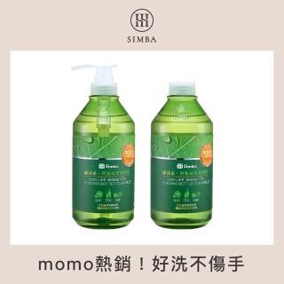 【小獅王辛巴】綠活系奶瓶蔬果洗潔液組合包(800ml/瓶)