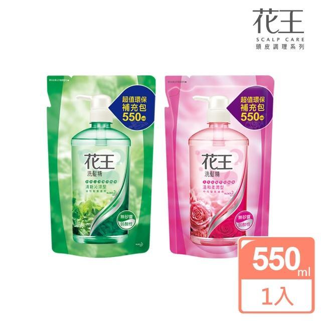 【花王】洗髮精-溫和柔潤 補充包(550ml)
