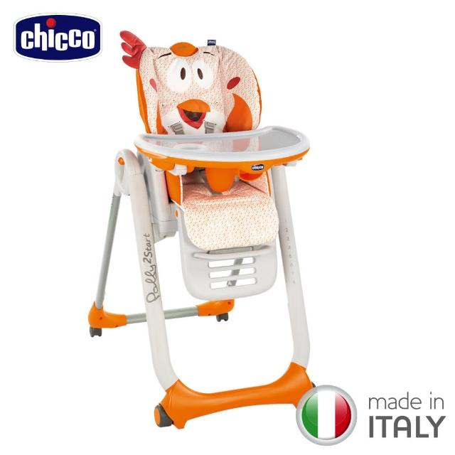 【chicco】Polly 2 Start多功能成長高腳餐椅-5色