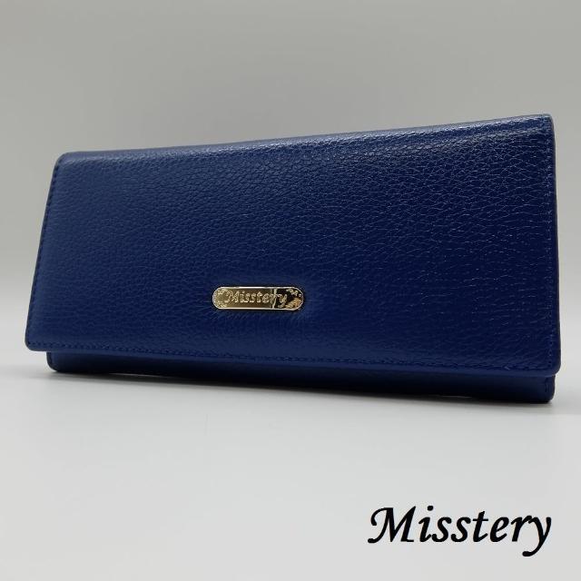 【Misstery】進口小牛皮翻蓋多層放卡女用長夾-亮藍(進口牛皮長夾系列)